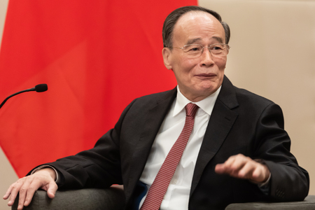 DAVOS, SWITZERLAND - Jan 24, 2019: Wang Qishan is a Chinese politician, and the current Vice President of the Peoples Republic of China at World Economic Forum Annual Meeting 2019 in Davos Editöryel