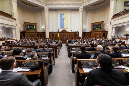 KIEV, UKRAINE - Feb. 07, 2019: President of Ukraine Petro Poroshenko during a meeting of the Verkhovna Rada of Ukraine, in Kiev