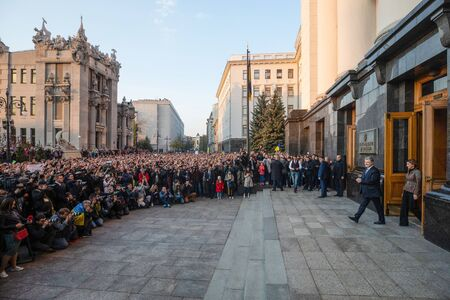 KYIV, UKRAINE - Apr 22, 2019: Action of gratitude to the President of Ukraine Petro Poroshenko near the presidential administration. President of Ukraine Petro Poroshenko with his wife