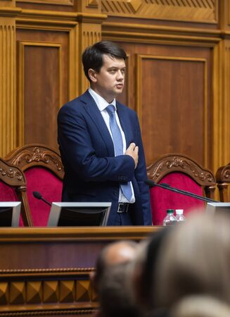 KYIV, UKRAINE - Aug. 29, 2019: Speaker of the Verkhovna Rada of Ukraine Dmytro Razumkov uring the session of the Verkhovna Rada of Ukraine of the ninth convocation