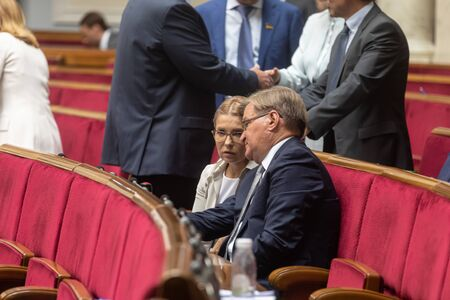 KYIV, UKRAINE - Aug. 29, 2019: Working moments during the session of the Verkhovna Rada of Ukraine of the ninth convocation