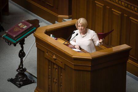 KYIV, UKRAINE - Sep. 03, 2019: Member of the European Solidarity party Irina Gerashchenko during the session of the Verkhovna Rada of Ukraine