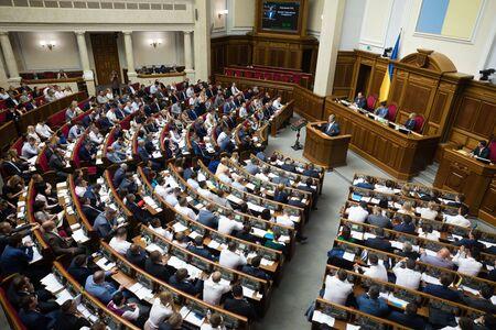 KYIV, UKRAINE - Sep. 03, 2019: President of Ukraine and Leader of European Solidarity party Petro Poroshenko during the session of the Verkhovna Rada of Ukraine of the ninth convocation Editorial