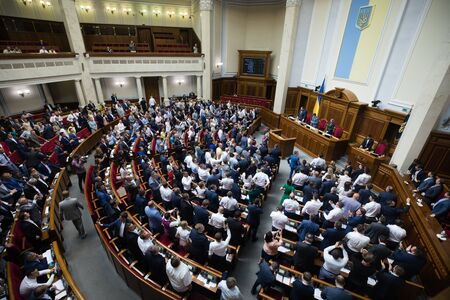 KYIV, UKRAINE - Sep. 03, 2019: Working moments during the session of the Verkhovna Rada of Ukraine of the ninth convocation