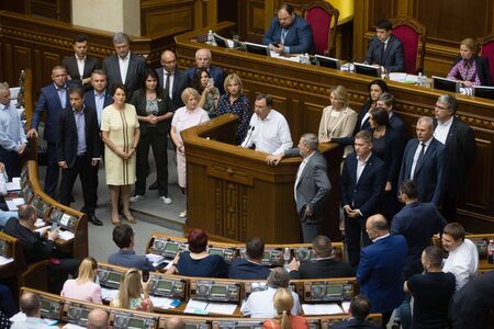 KYIV, UKRAINE - Sep. 12, 2019: Working moments during the session of the Verkhovna Rada of Ukraine of the ninth convocation Editorial