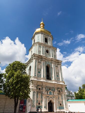 KYIV, UKRAINE - May. 11, 2019: Saint Sophia Cathedral in Kiev on a sunny day with blue sky and white clouds