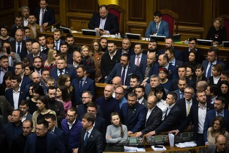 KYIV, UKRAINE - Oct. 29, 2019: Working moments during the session of the Verkhovna Rada of Ukraine of the ninth convocation Editorial