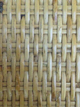 weave: Weaver Stock Photo