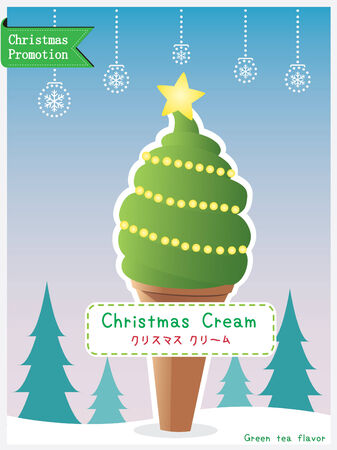 Christmas cream Vector