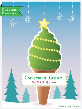 Christmas cream Vector