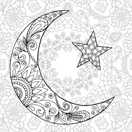 Watercolor Qatar Ramadan Kareem Half Moon Greeting Design Coloring Page Engraved Vector Illustration
