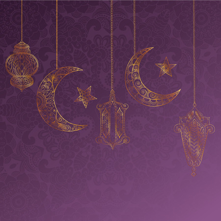 Ramadan Kareem greeting design illustration. Çizim