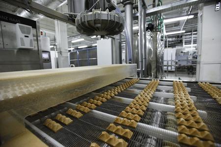 生産キャンディとチョコレート工場 写真素材 - 43558799