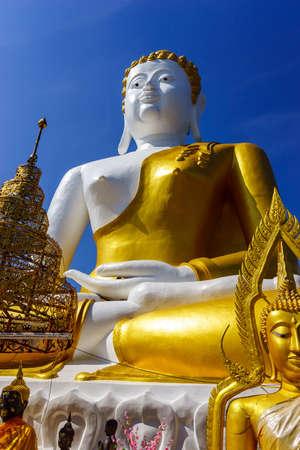 doi: Wat Phra That Doi Kham Chiangmai