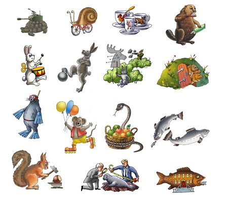The various animals_1