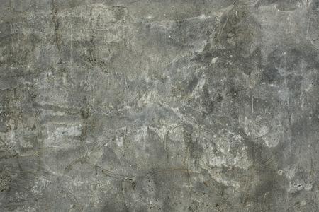 Hintergrund Beton Standard-Bild - 32231980