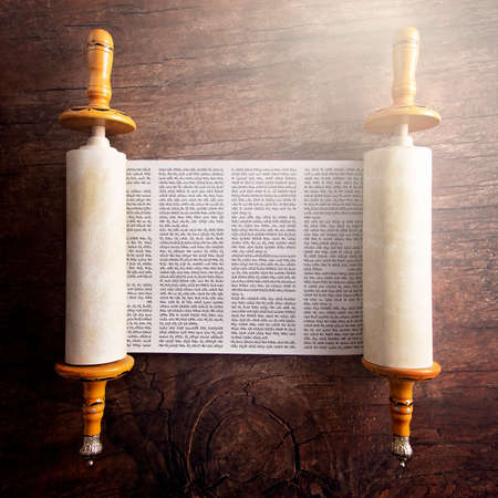 Ancient Looking Hebrew Scroll of the Torah