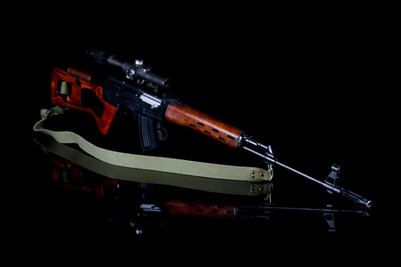 sniper: sniper rifle