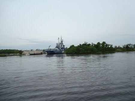 a battleship: Distance View Of Battleship North Carolina