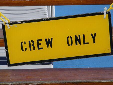 乗組員の唯一のサイン