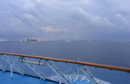 Arriving in Port In The Rain photo