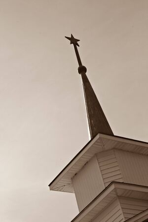 topped: Church Steeple Topped With A Star