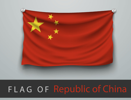 battered: FLAG OF Republic of China battered, hung on the wall, screwed screws