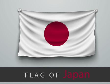 screwed: FLAG OF japan battered, hung on the wall, screwed screws
