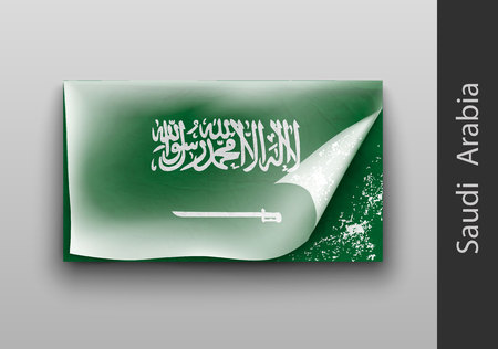 tattered: flag of Saudi Arabia with the tattered masking tape