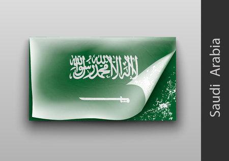 tattered: flag of Saudi Arabia with the tattered masking tape