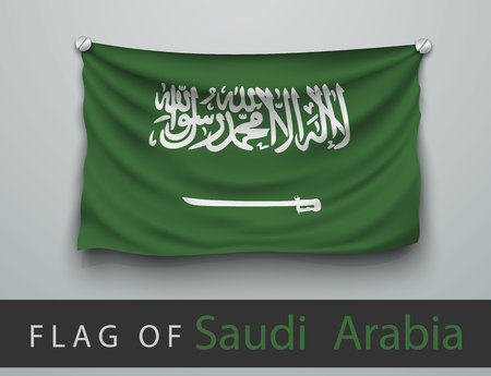 battered: FLAG OF Saudi Arabia battered, hung on the wall, screwed screws