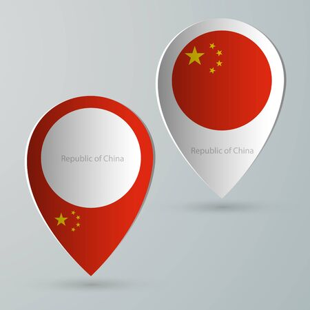 tourist guide: paper of map marker for maps and navigators republic of china