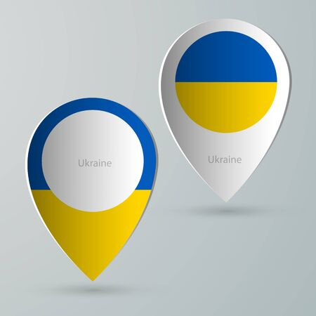 tourist guide: paper of map marker for maps and navigators ukraine