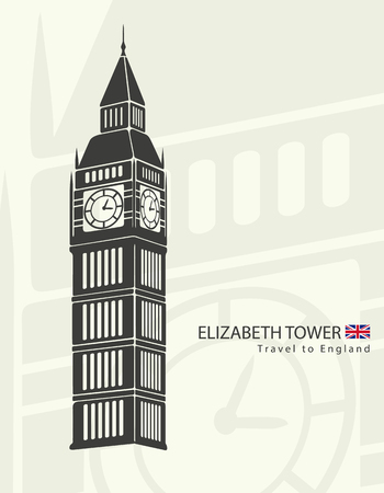 elizabeth tower: Elizabeth tower clock big Ben in London