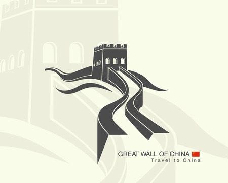 great wall china: illustration of great wall of China with a tower