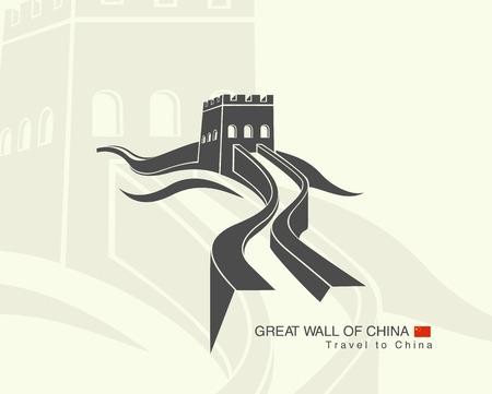 barrera: ilustración de la gran muralla de China, con una torre Vectores