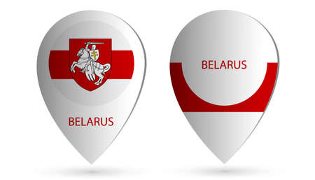set of wave belarus flags of all countries in illustration