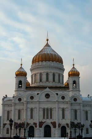 Cathedral of Christ the Saviour in Moscow Stock Photo - 10816233
