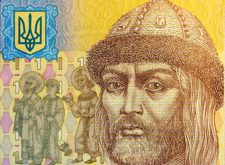 hryvna: Ukrainian one hryvna banknote with the Volodymir The Great