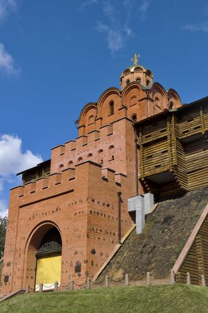 Golden Gates in Kiev, Ukraine. Ancient medieval entrance to city. photo