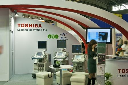 public health: Kiev, Ucrania - 13 de octubre de 2011: Toshiba cabinas de equipos m�dicos en SALUD P�BLICA 20a Exposici�n Internacional de 2011 en el Centro de Exposici�n Internacional en Kiev, Ucrania.