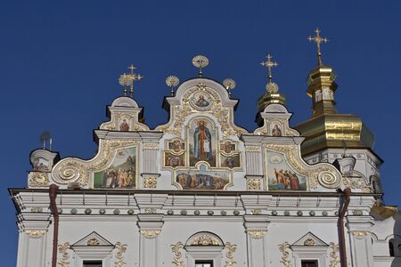 View of Assumption Cathedral in Kiev Pechersk Lavra, Ukraine photo