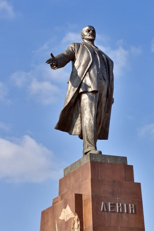 Vladimyr Lenin monument in Kharkov. Built in 1963. Stock Photo