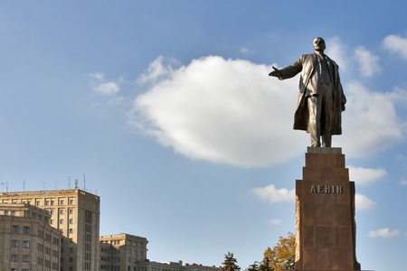 Vladimir Lenin monument in Kharkov, Freedom Square. Built in 1963. Stock Photo