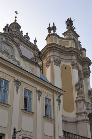 St. George's Cathedral. Lviv, Ukraine. photo