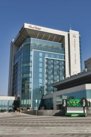 Kharkiv, Ukraine - October 03,2012: The first Kharkiv 5-star hotel Kharkiv Palace (100% investment of Oleksander Yaroslavskiy). Opened in December 5, 2011. Here was UEFA HQ during Football Euro Championship 2012.