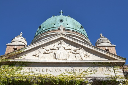 Cupola of famous cemetery Mirogoj in Zagreb, Croatia photo