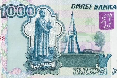 Un mil rublos ruso fragmento de billete con el Monumento a Yaroslav I el Sabio y la Capilla de la Virgen de Kazan en Yaroslavl Foto de archivo - 17789199