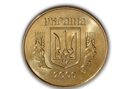 kopek: back of used Ukrainian coin to 50 kopek macro isolated on a white background