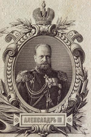 alexander great: Alexander III Imperor of Russia portrait on antique 25 roubles banknote macro